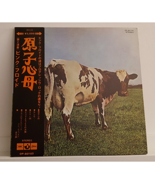 PINK FLOYD - ATOM HEART MOTHER (LP RED ED. JAPAN)