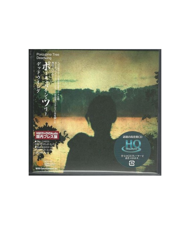 PORCUPINE TREE - DEADWING ( HQCD + DVD JAPAN )