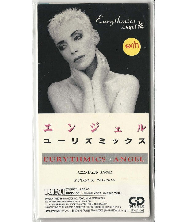 "EURYTHMICS - ANGEL ( 3"" MINI-CD JAPAN )"