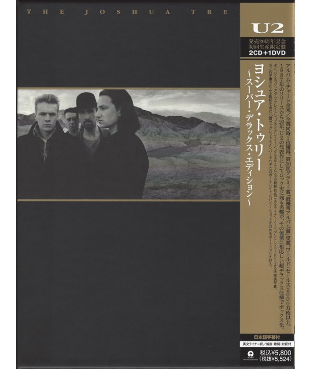 U2 – The Joshua Tree (2CD+DVD)